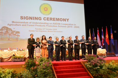 MOU Signing Ceremony of ASEAN Member States on Promotion Scheme